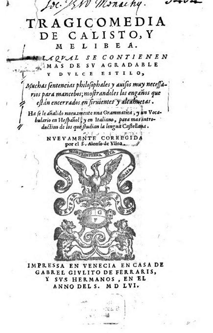 Portada de Venecia, 1556