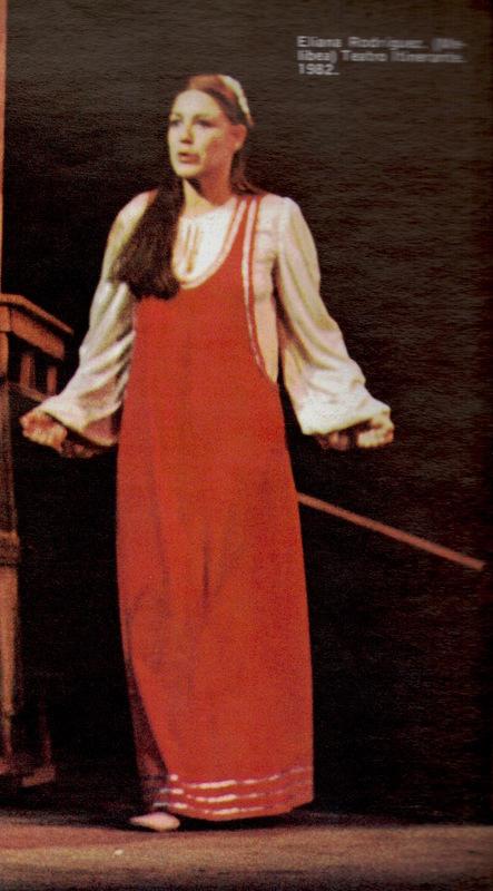 Representación del Teatro Itinerante, Santiago de Chile, 1982