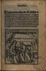 Portada de Venecia, 1519
