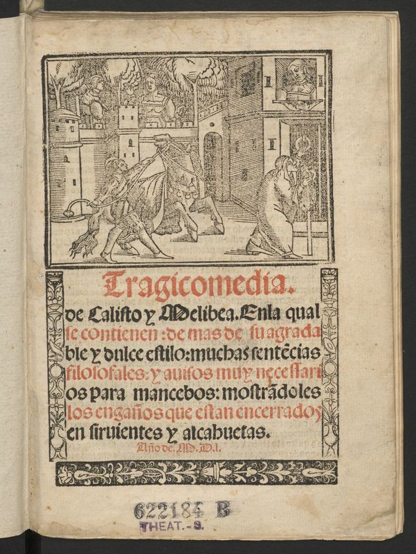 Portada de Sevilla, 1550