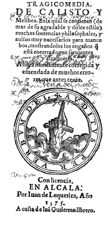 Portada de Alcalá de Henares, 1575