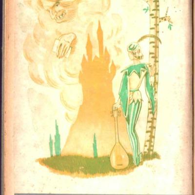 Ilustración de la edición de Mediterráneo 1944 (c.)