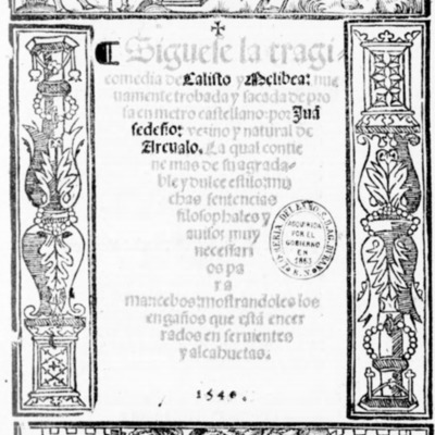 Portada de Salamanca, 1540
