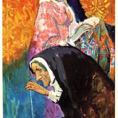 Ilustración del acto IV de la edición de Barcelona (1972)