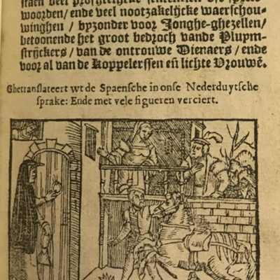 Portada de la edición de Amberes, 1574