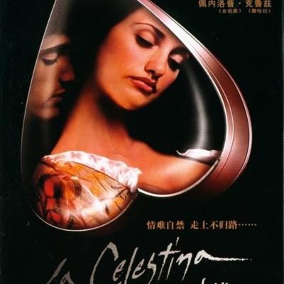 Carátula del DVD deLa Celestinaen chino,de Vera