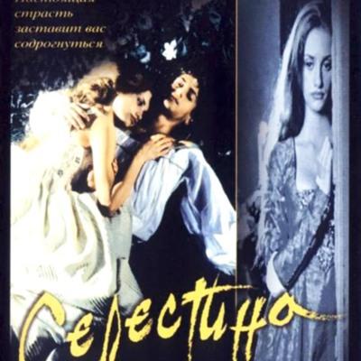 Carátula del DVD deLa Celestinaen ruso,de Vera