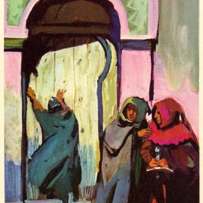 Ilustración del acto XII de la edición de Barcelona (1972)