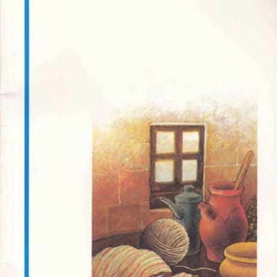 Ilustración de la portada de la edición Madrid, 2001.