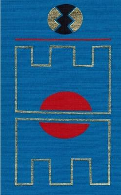 Portada de la edición de Folio Society (1971)
