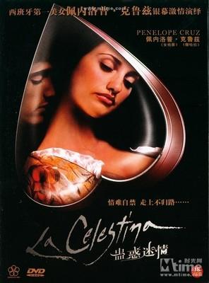 Carátula del DVD de La Celestina en chino, de Vera