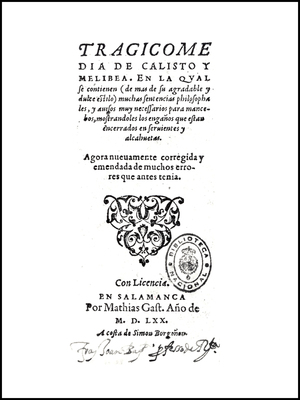 Portada de Salamanca, 1570