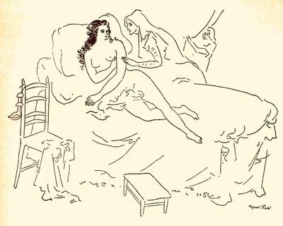 Ilustración primera del acto VII de la edición de México, 1947.