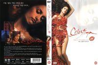 Carátula de DVD de la pelicula de Gerardo Vera, 1996.