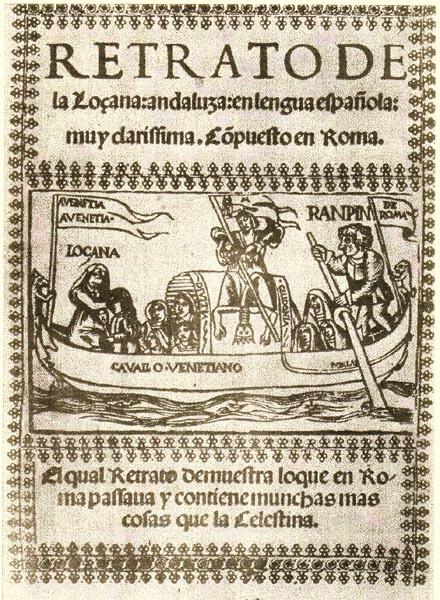 Portada de La loçana andaluza (1528)