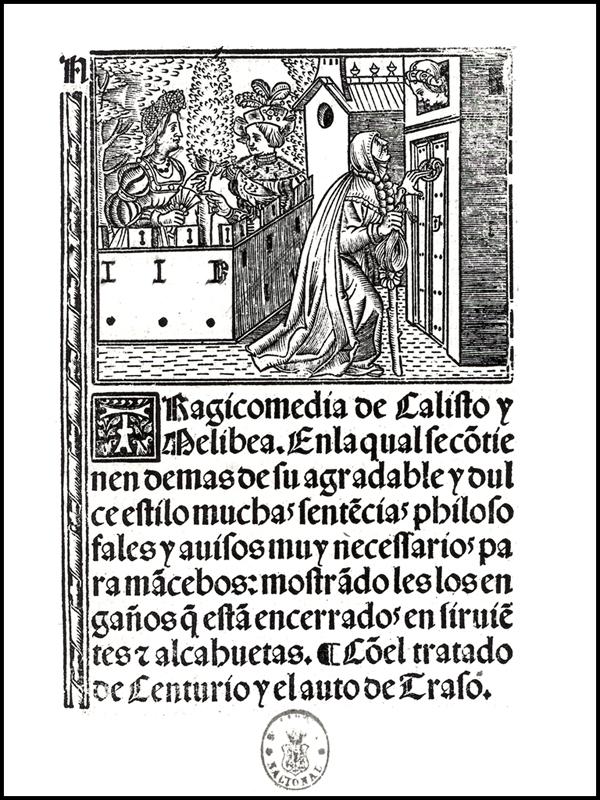 Portada de Toledo, 1538