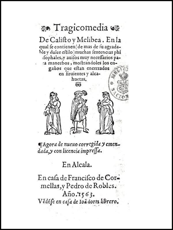 Portada de Alcalá de Henares, 1563