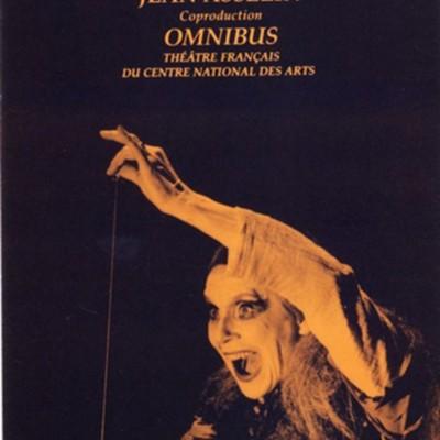 Representación del Centre National des Arts, Ottawa, Canadá, de Asselin (1990)<br />