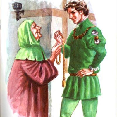 Ilustración del acto VI de la edición de Bilbao (1971)