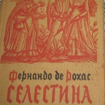 Portada de una edición rusa de 1959