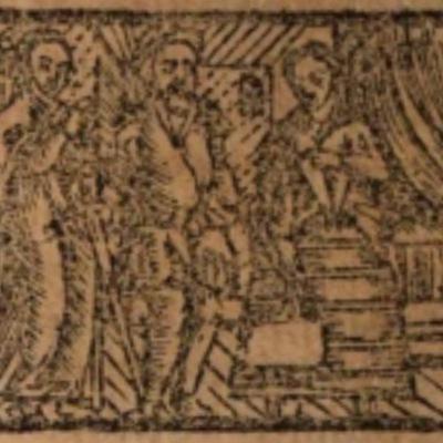 Imagen del acto XV de la edición de Salamanca (1590)