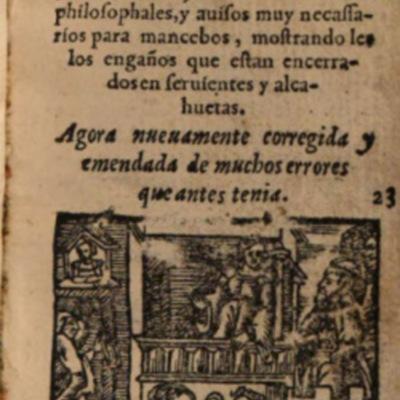 Portada de Salamanca, 1590